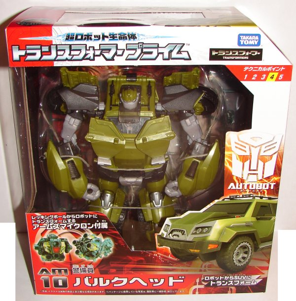 Japanese Transformers Toys : Toy review japanese transformers prime voyager
