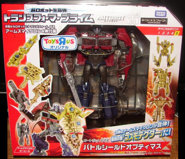 Japanese Transformers Toys : Toy review japanese transformers prime battle