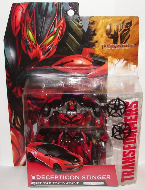 Blog #834: Toy Review: Transformers: Movie Advanced Deluxe ...
